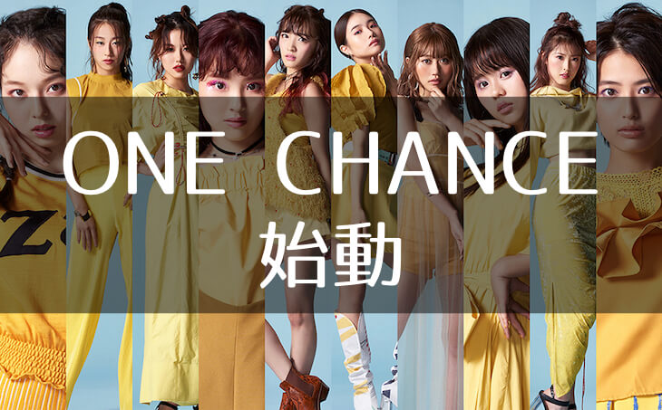 Onechance start thumbnail